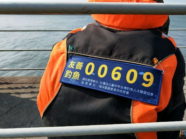 Safe jacket with friendly recreational fishing ID